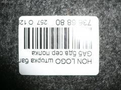 Шторка багажника Honda Logo GA5 Фото 4