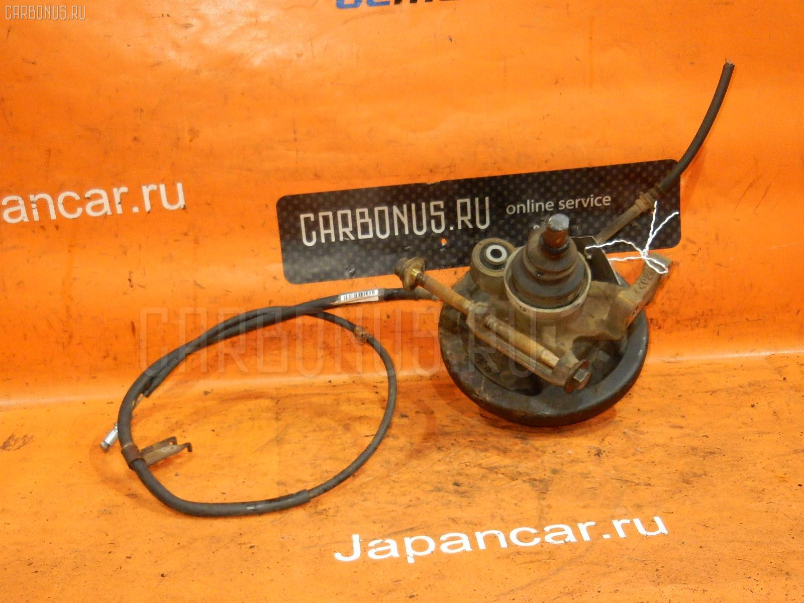 Ступица Subaru Pleo RV2 EN07 Фото 1