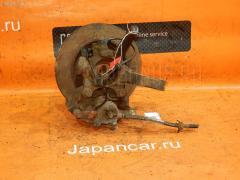 Ступица Nissan Sunny FNB15 QG15DE Фото 1