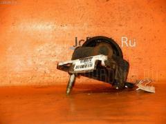 Подушка двигателя NISSAN SUNNY FNB15 QG15DE Фото 2