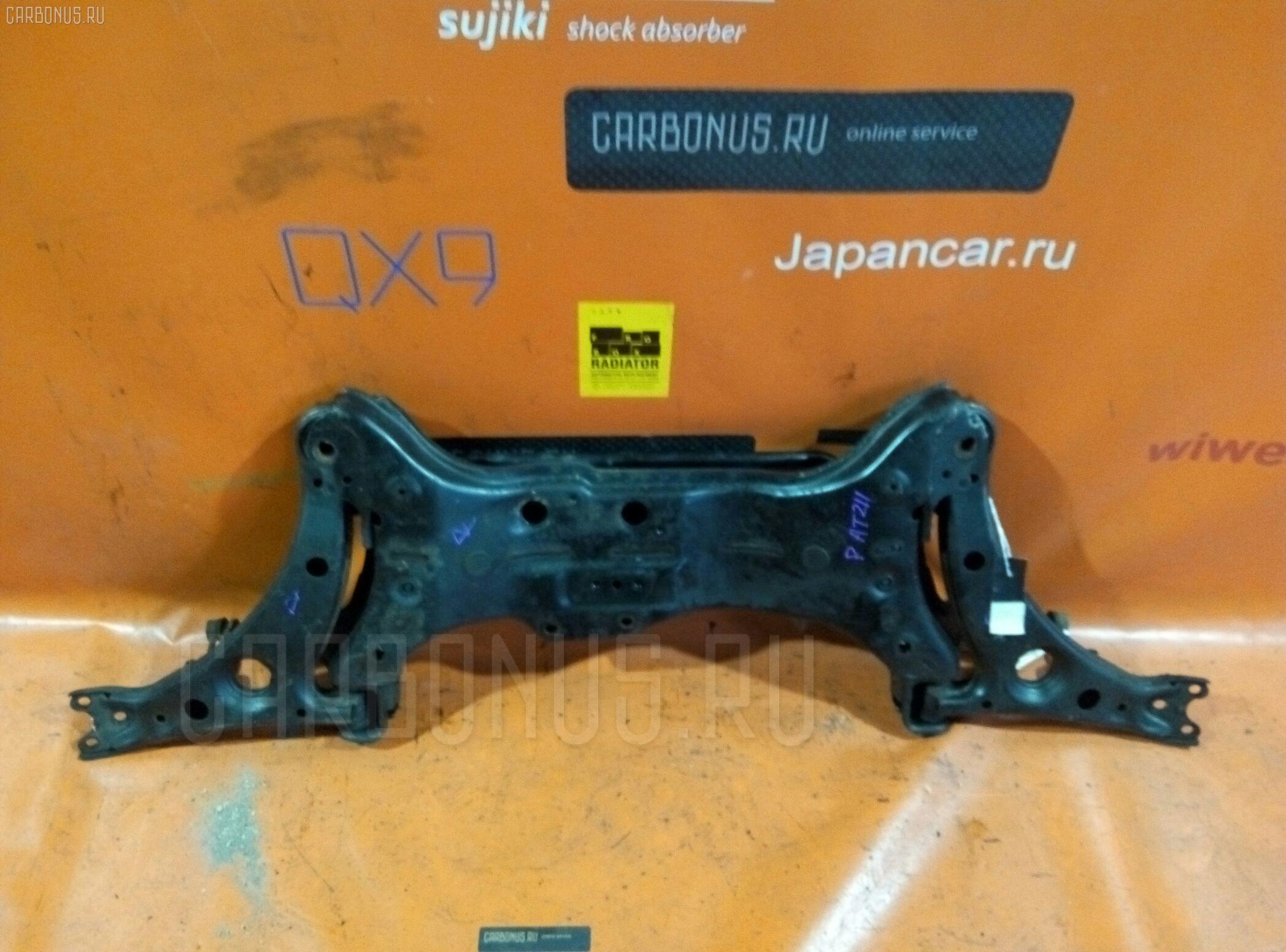 Балка под ДВС Toyota Corona premio AT211 7A-FE Фото 1
