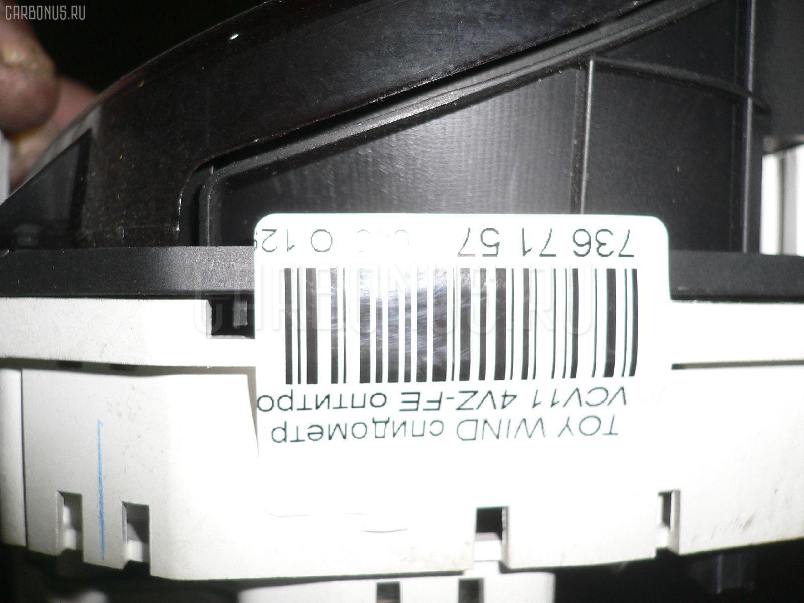 Спидометр TOYOTA WINDOM VCV11 4VZ-FE Фото 5