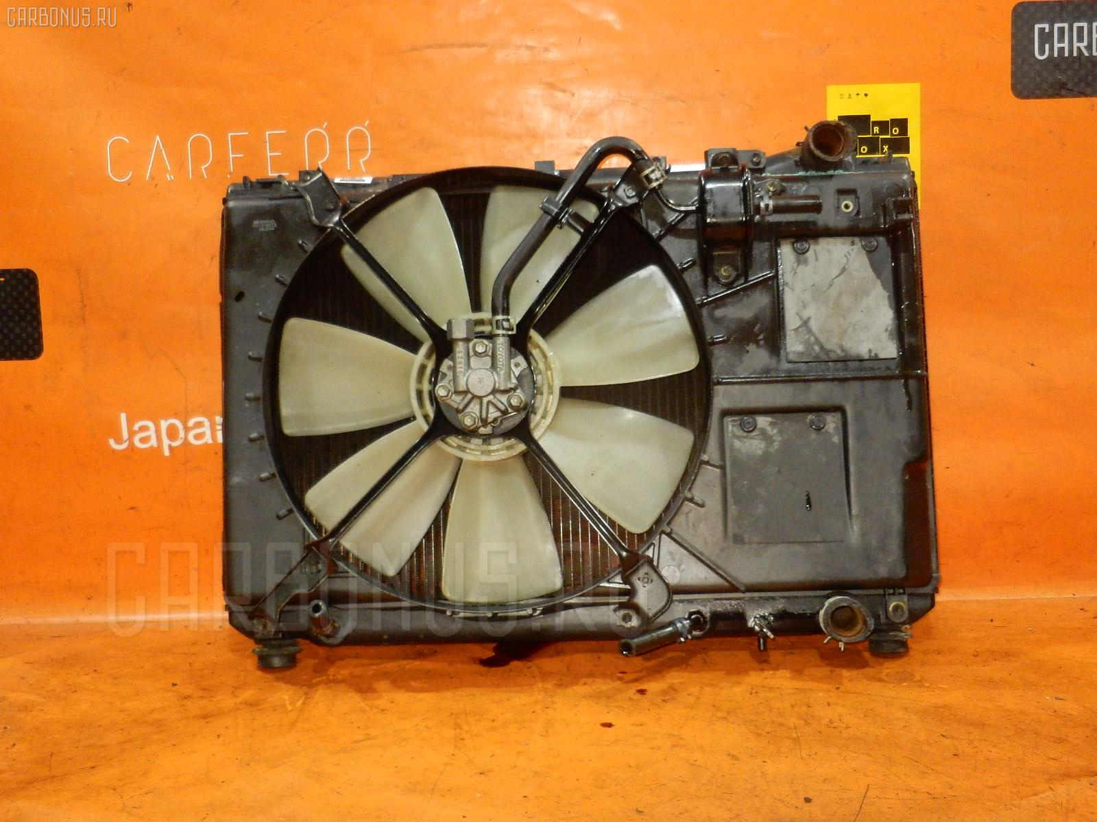 Радиатор ДВС TOYOTA WINDOM VCV11 4VZ-FE. Фото 11