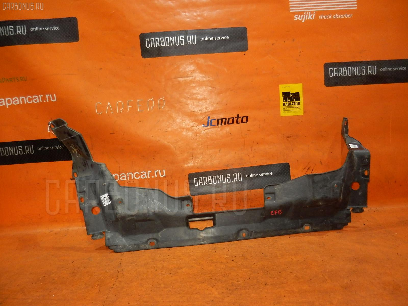 Защита двигателя HONDA ACCORD WAGON CF6 F23A Фото 1