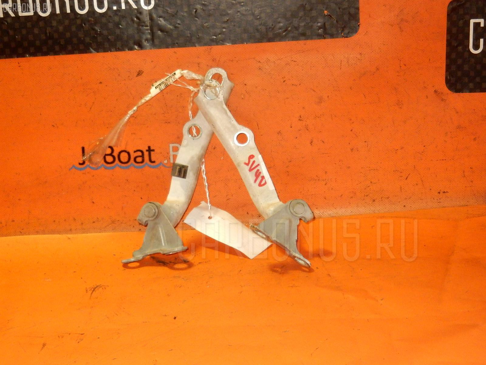Крепление капота TOYOTA VISTA SV40 Фото 1