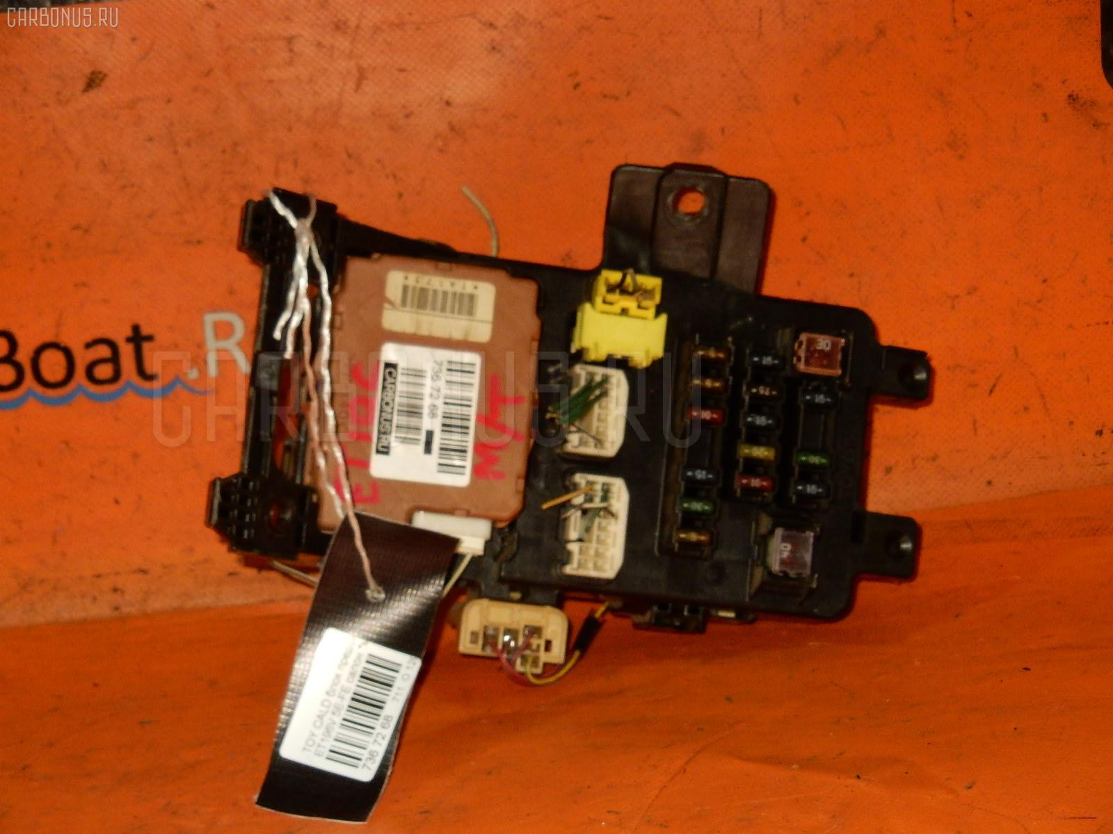 Блок предохранителей TOYOTA CALDINA ET196V 5E-FE Фото 1