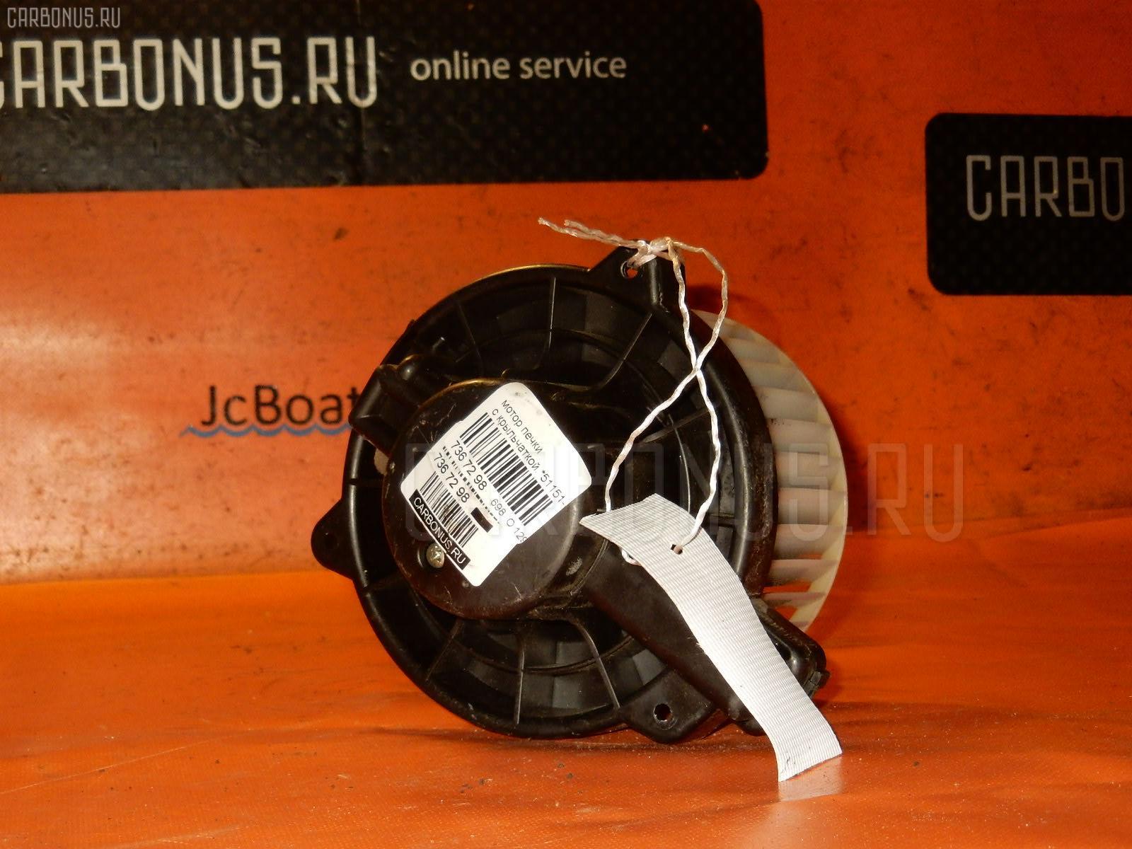 Мотор печки DA64V Фото 1