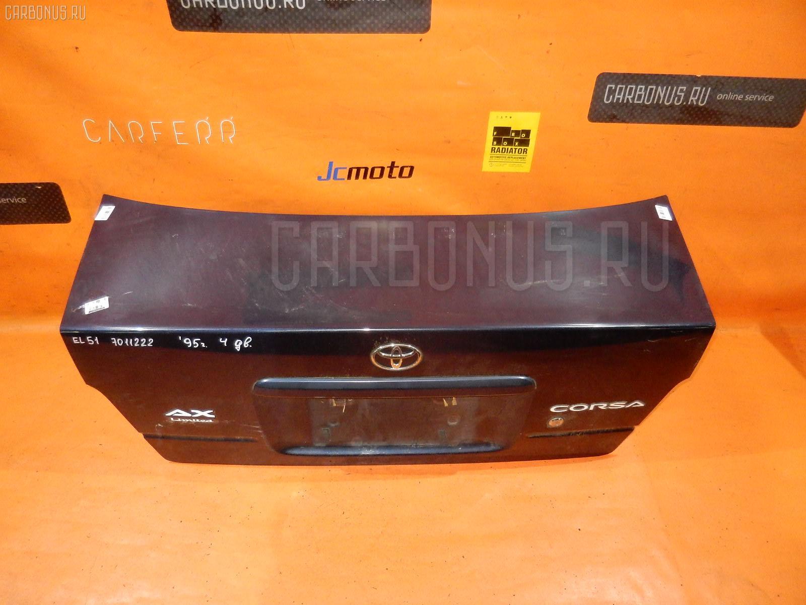 Крышка багажника TOYOTA CORSA EL51 Фото 1