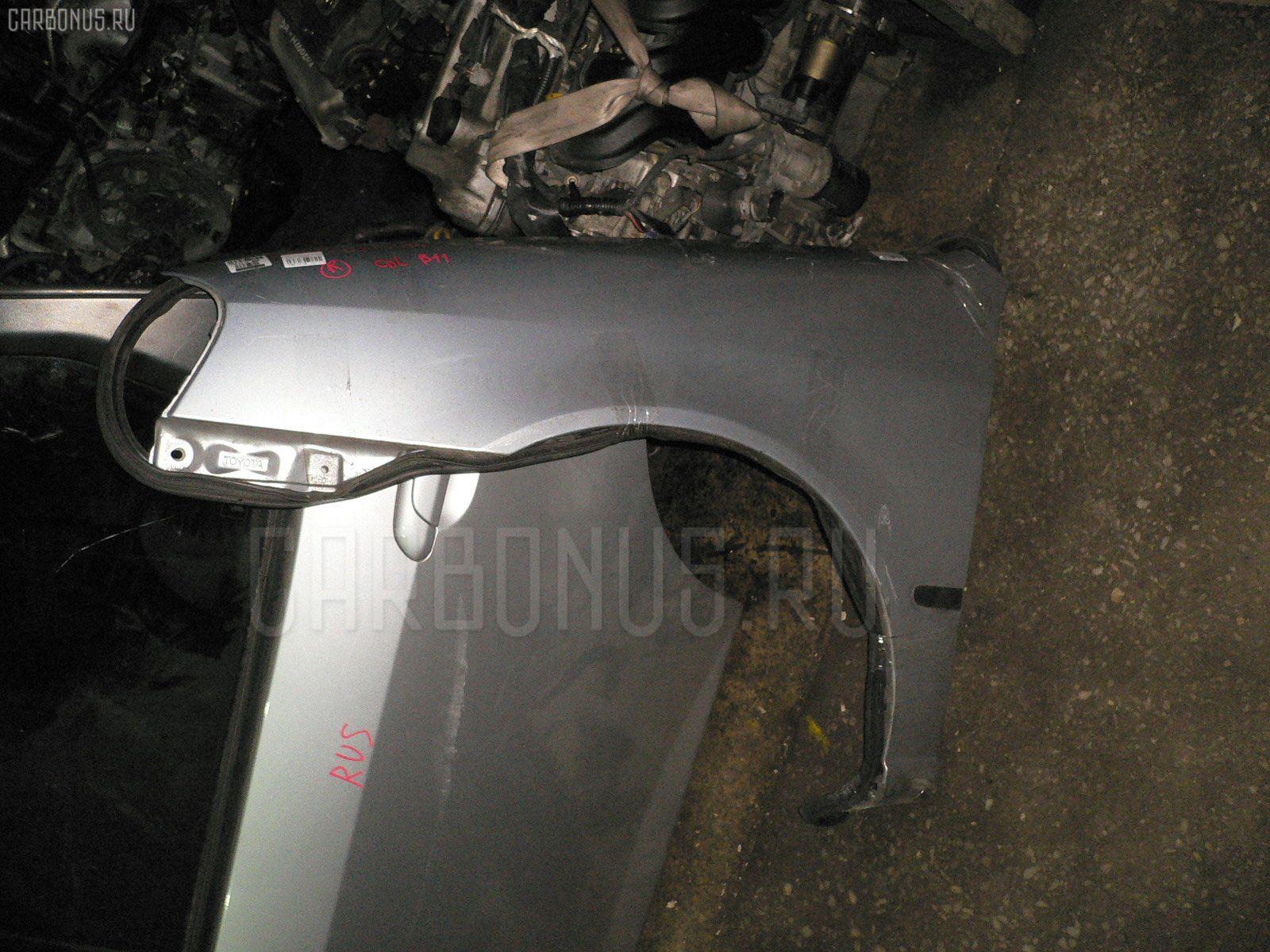 Крыло переднее Toyota Starlet EP91 Фото 1