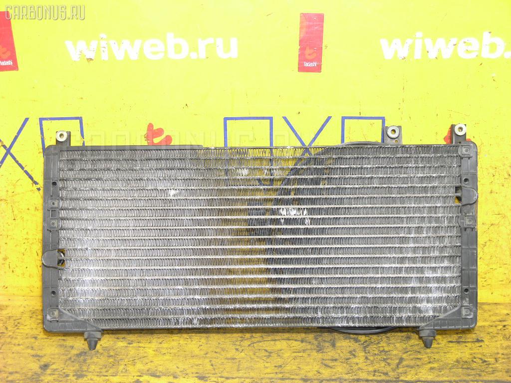 Радиатор кондиционера TOYOTA STARLET EP91 4E-FE Фото 1