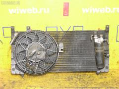 Радиатор кондиционера TOYOTA STARLET EP91 4E-FE Фото 2