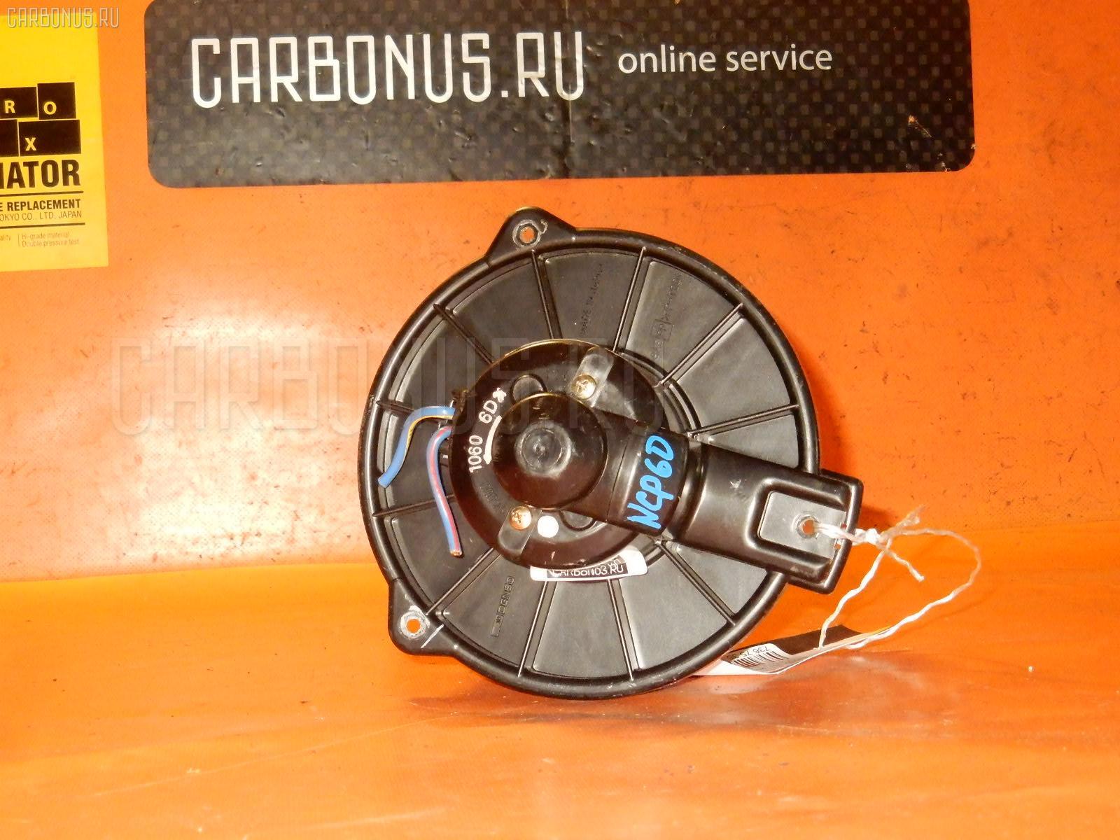 Мотор печки TOYOTA IST NCP60 Фото 2