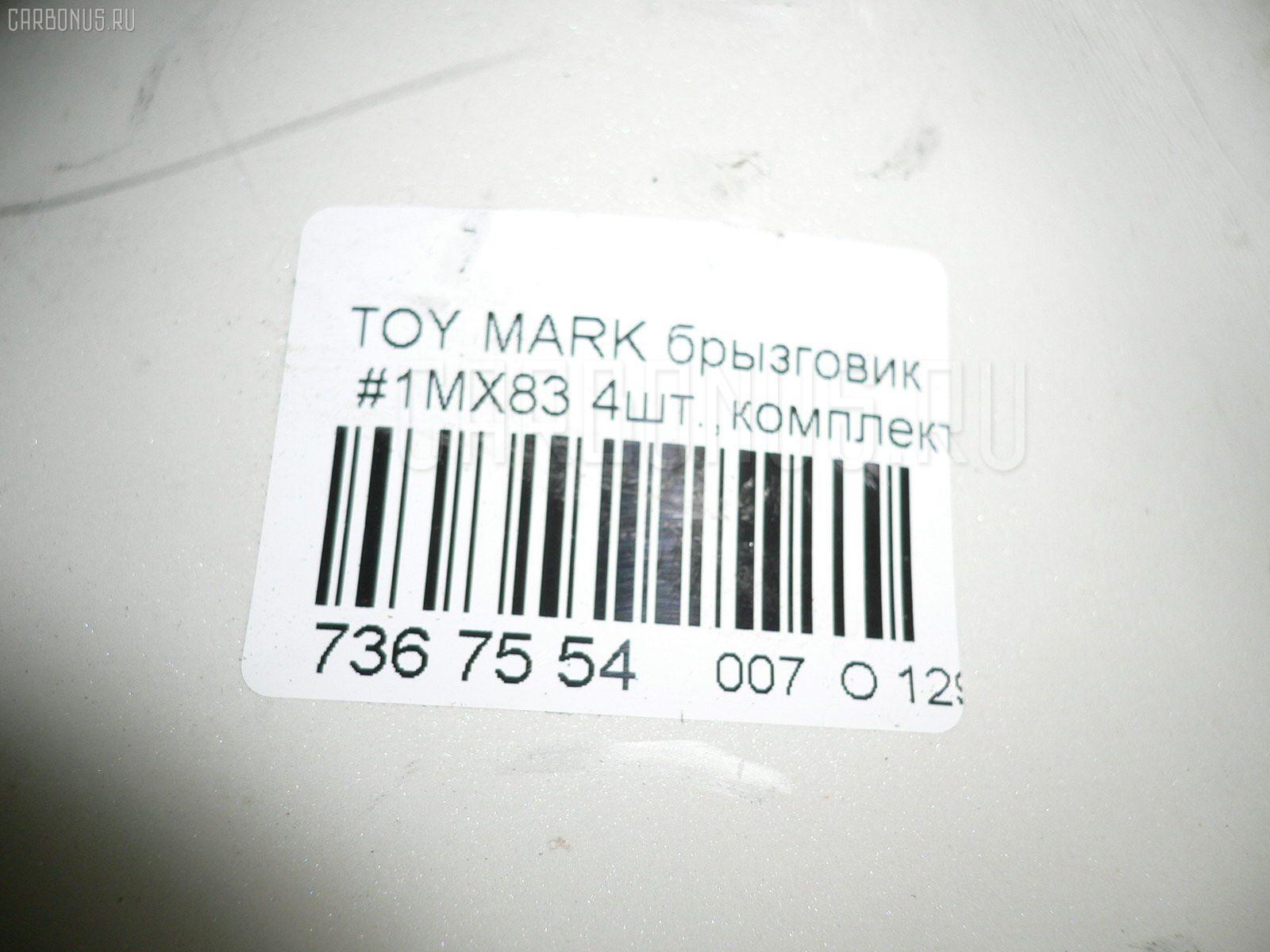 Брызговик TOYOTA MARK II MX83 Фото 3