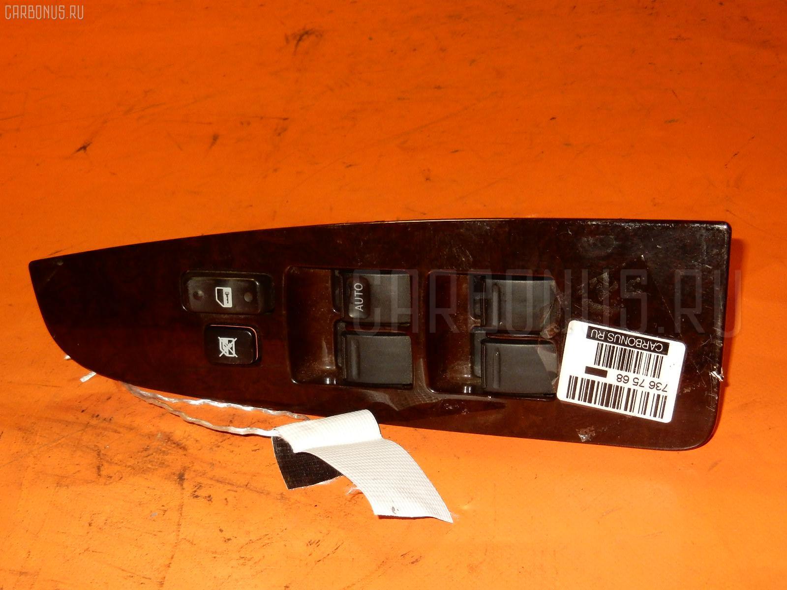 Блок упр-я стеклоподъемниками Toyota Mark ii JZX100 Фото 1