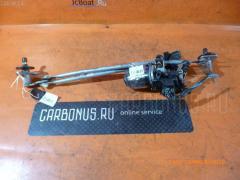 Мотор привода дворников Honda Stepwgn RF3 Фото 1