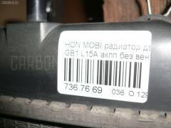 Радиатор ДВС Honda Mobilio GB1 L15A Фото 5