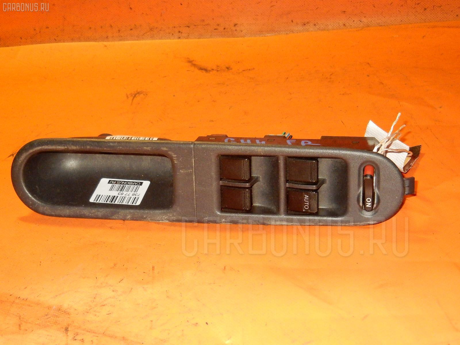 Блок упр-я стеклоподъемниками Honda Hr-v GH4 Фото 1