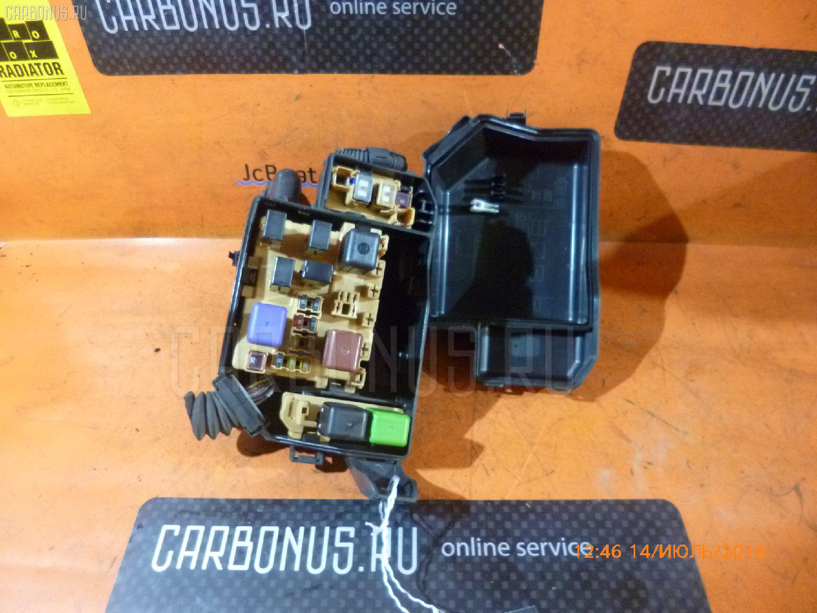 Блок предохранителей Toyota Chaser GX100 1G-FE Фото 1