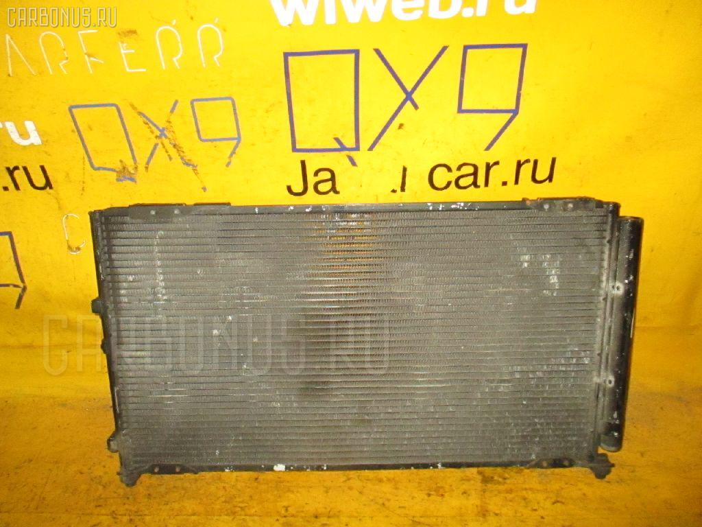 Радиатор кондиционера TOYOTA CHASER GX100 1G-FE. Фото 4