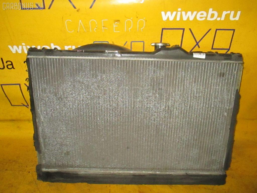 Радиатор ДВС TOYOTA CROWN JZS151 1JZ-GE Фото 1