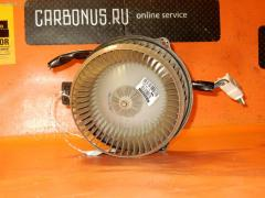 Мотор печки TOYOTA PROGRES JCG11 Фото 2