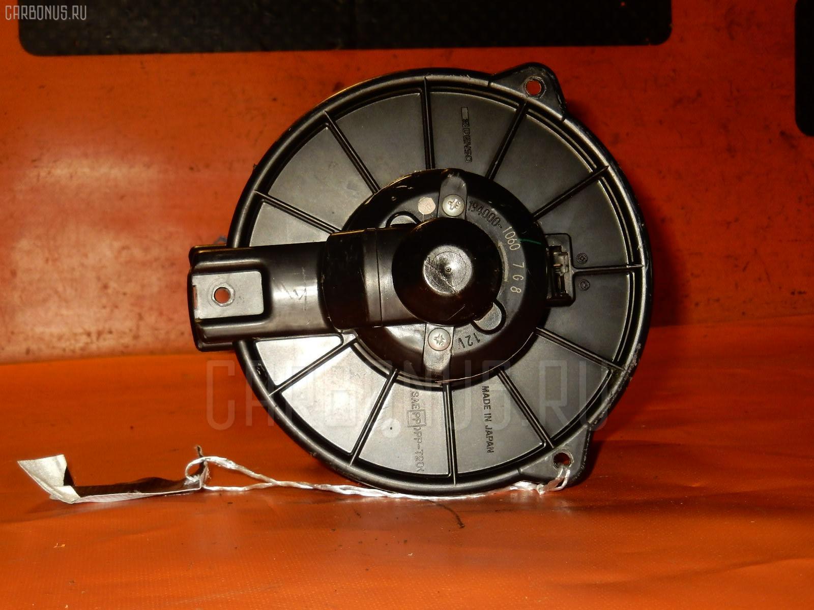 Мотор печки HONDA GD1 Фото 2