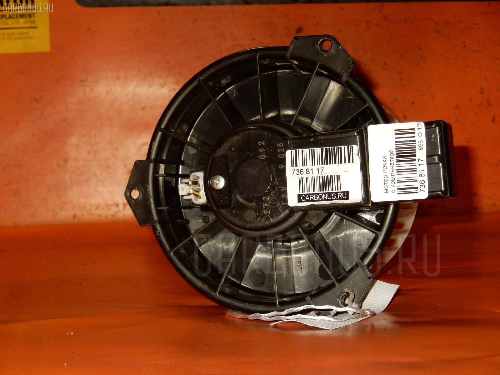 Мотор печки SUZUKI WAGONR MH21S Фото 2