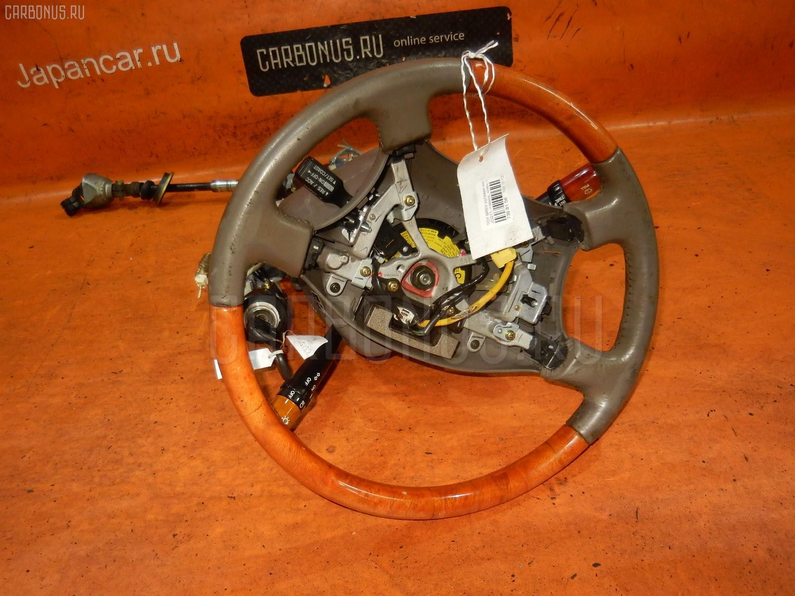Рулевая колонка TOYOTA BREVIS JCG11. Фото 3