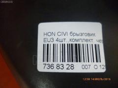 Брызговик HONDA CIVIC EU3 Фото 2