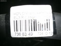 Держатель дворника Honda Civic EU3 Фото 3
