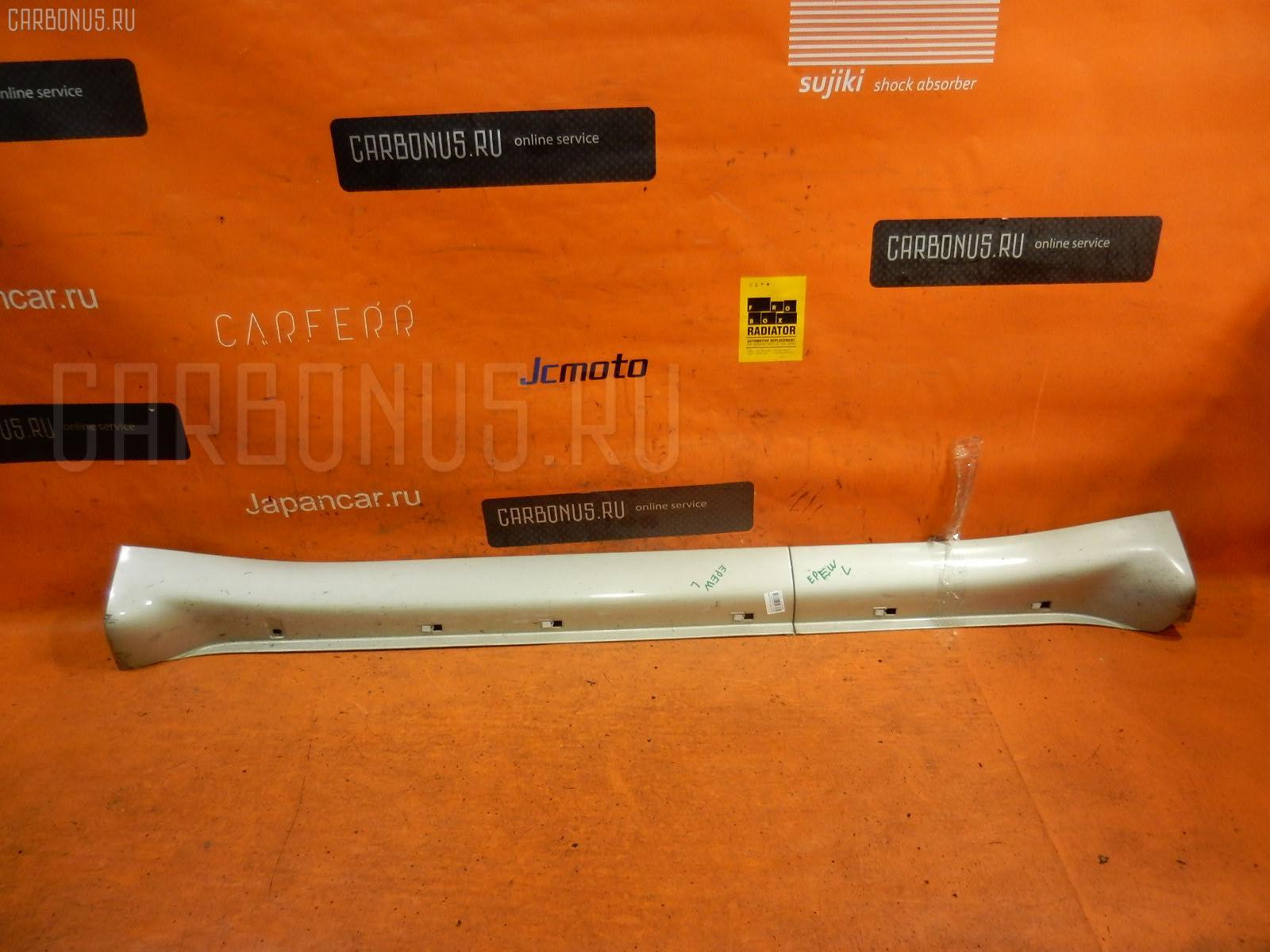 Порог кузова пластиковый ( обвес ) MAZDA TRIBUTE EPEW. Фото 5