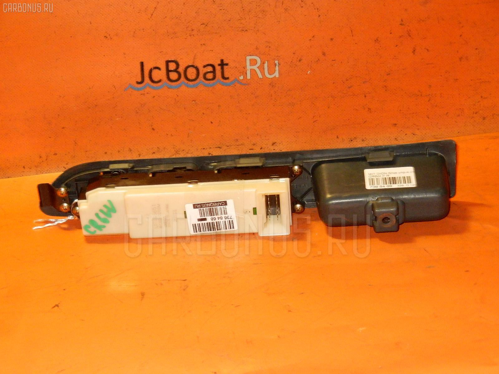 Блок упр-я стеклоподъемниками Mitsubishi Dion CR6W Фото 1