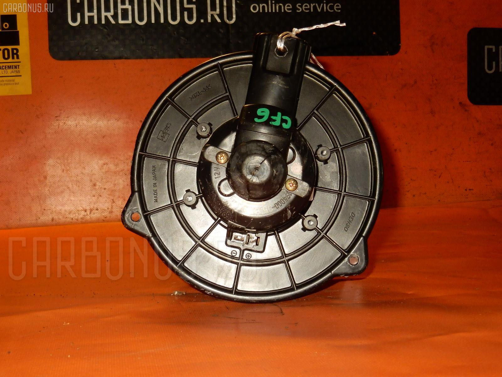 Мотор печки Honda Accord wagon CF6 Фото 1