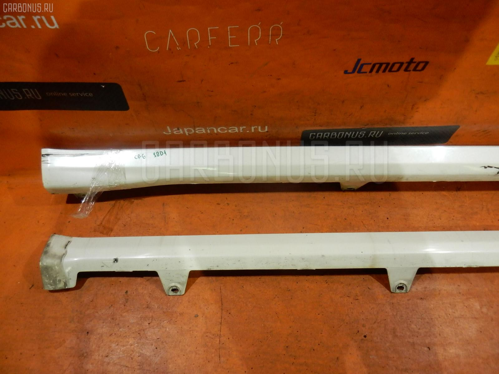 Порог кузова пластиковый ( обвес ) HONDA ACCORD WAGON CF6 Фото 5