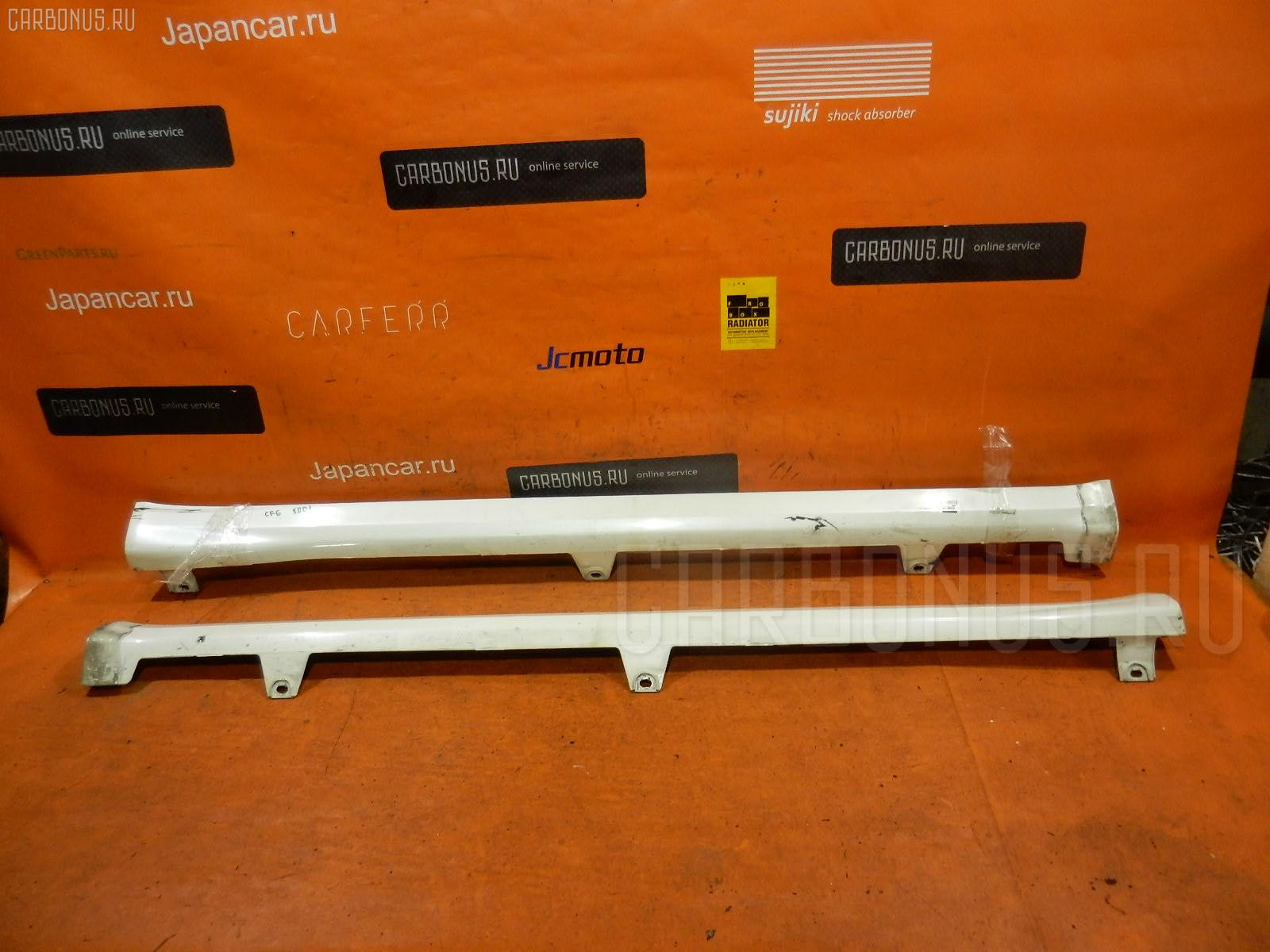 Порог кузова пластиковый ( обвес ) HONDA ACCORD WAGON CF6 Фото 4