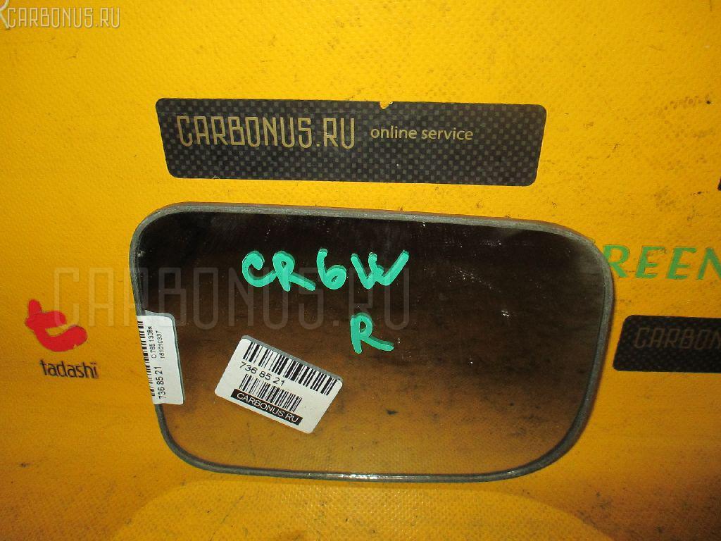 Зеркало-полотно MITSUBISHI DION CR6W Фото 2