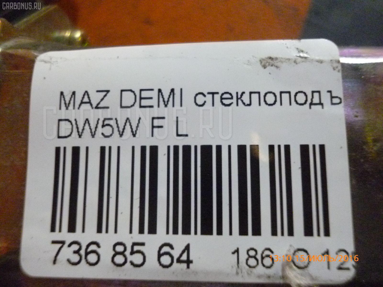 Стеклоподъемный механизм MAZDA DEMIO DW5W Фото 2