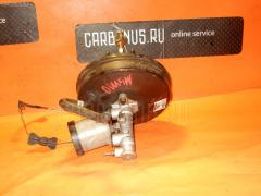 Главный тормозной цилиндр MAZDA DEMIO DW5W B5 Фото 2