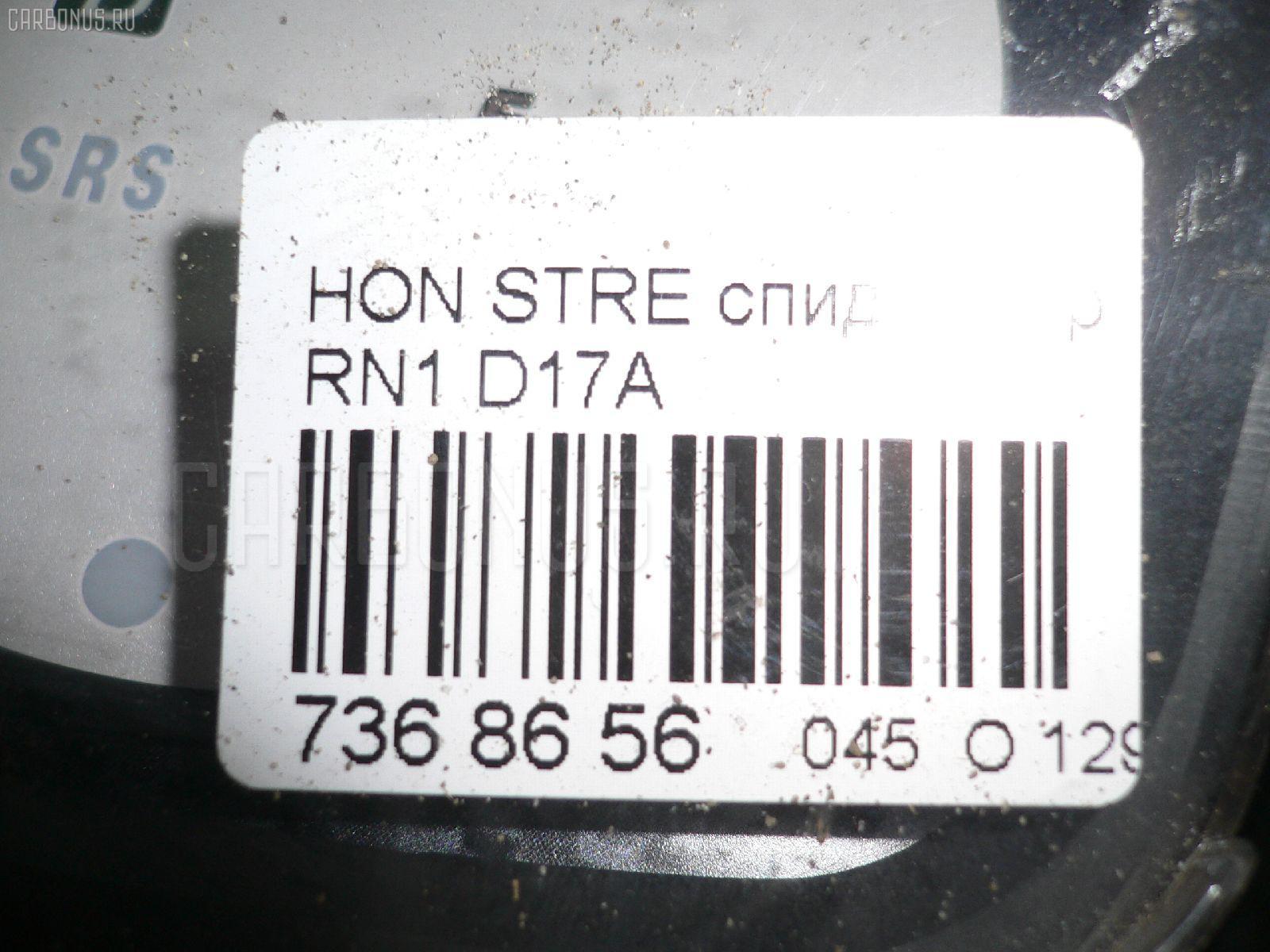Спидометр HONDA STREAM RN1 D17A Фото 4
