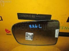 Зеркало-полотно Honda Odyssey RA6 Фото 2