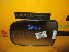 Зеркало-полотно Honda Hr-v GH4 Фото 2