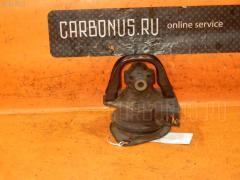 Подушка двигателя Honda Accord wagon CE1 F22B Фото 2