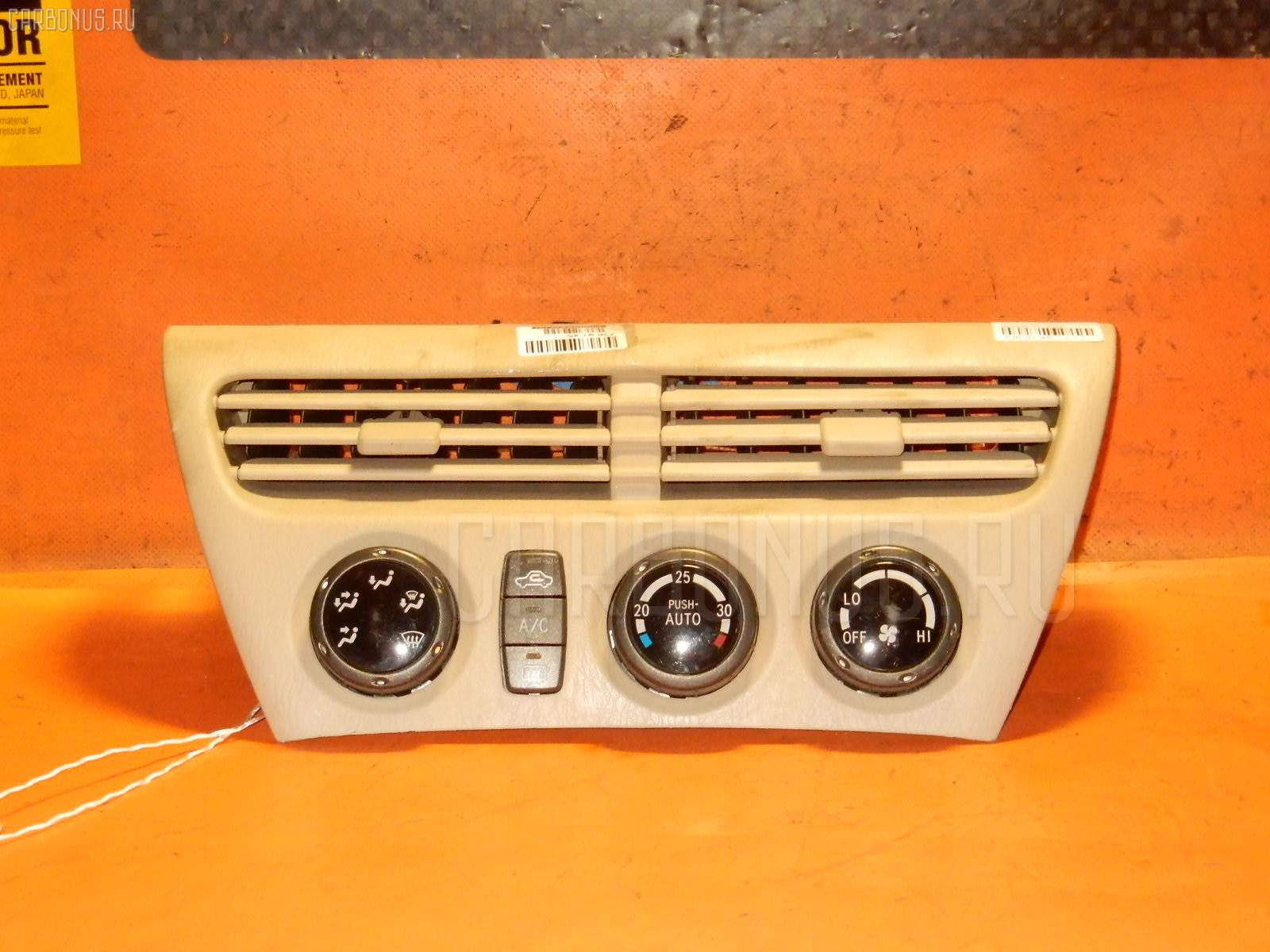 Блок управления климатконтроля TOYOTA VISTA ARDEO SV50G 3S-FSE Фото 1