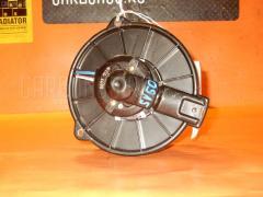 Мотор печки Toyota Vista ardeo SV50G Фото 1