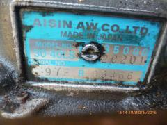 КПП автоматическая TOYOTA CROWN JZS151 1JZ-GE Фото 2