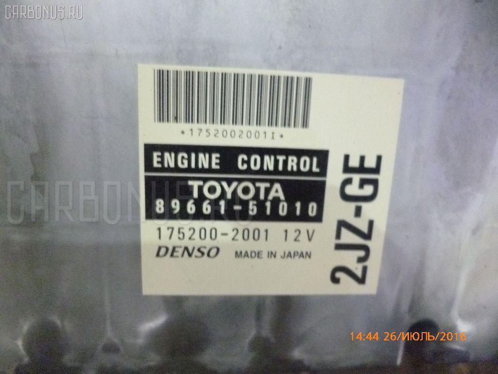 Двигатель TOYOTA PROGRES JCG11 2JZ-GE Фото 8
