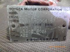 б/у Двигатель TOYOTA PROGRES JCG11 2JZ-GE