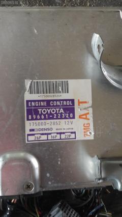Двигатель Toyota Mark ii MX83 7M-GE Фото 11
