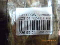 Тормозные колодки TOYOTA CROWN MAJESTA UZS151 1UZ-FE Фото 3