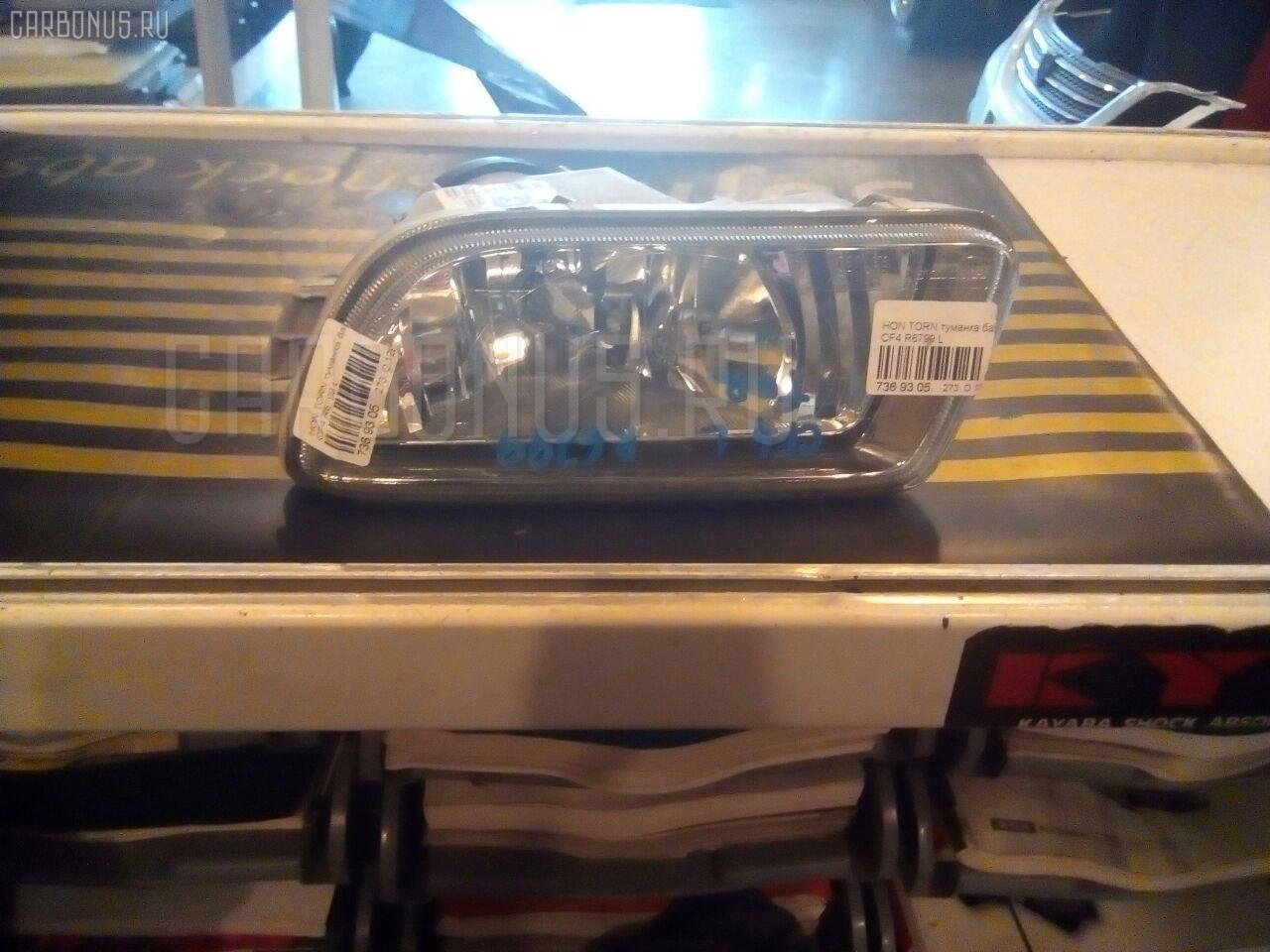 Туманка бамперная Honda Torneo CF4 Фото 1